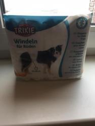 Продаю подгузники для собак