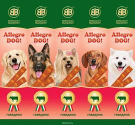 allegro dog (лакомства,курица,говядина)