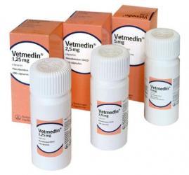 Таблетки Ветмедин (Vetmedin)