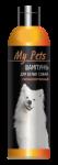 Шампунь для белых и светлых собак My Pets