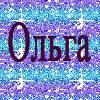 Аватар пользователя kisslota